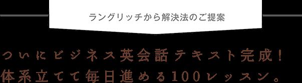 biz-text-03-a