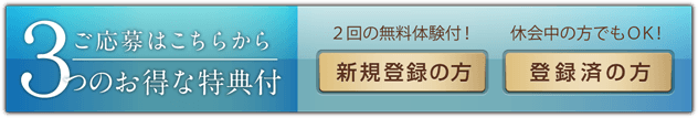 biz-text-06