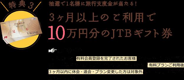 biz-text-13