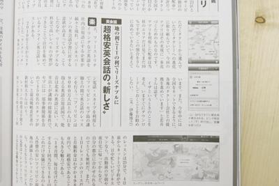 takarajima_naka